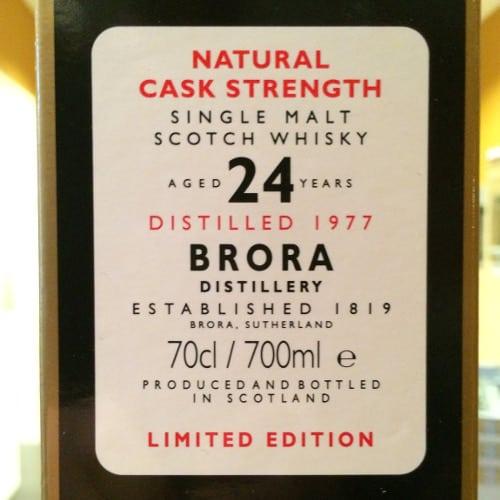 Brora 24yo 1977 rare malts
