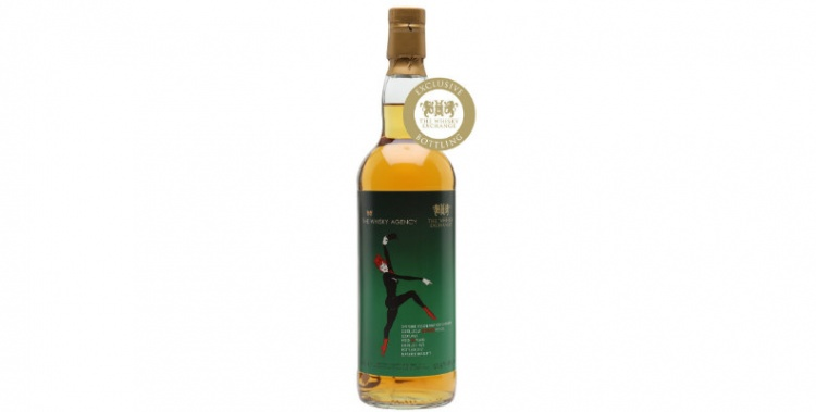 speyside region 1973 43 years old the whisky agency the whisky exchange