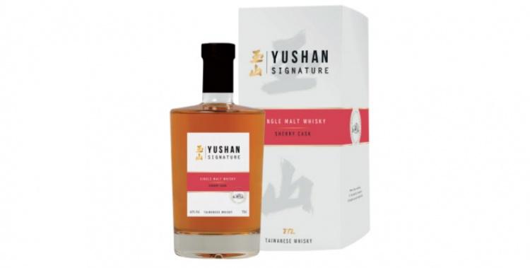 yushan signature sherry cask nantou