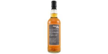 allt-a-bhainne 1997 23yo whiskynerds 102589