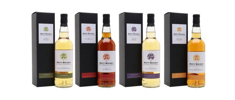 watt whisky first release